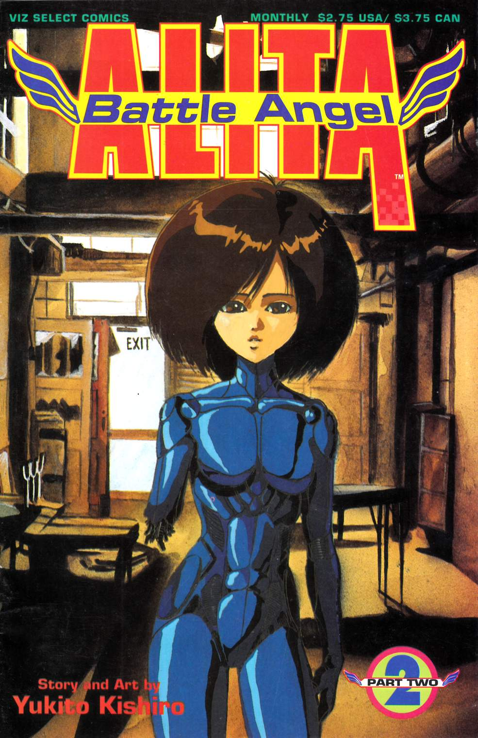 Battle Angel Alita Part 2 #2 Very Good Plus (4.5) [Viz Comic]