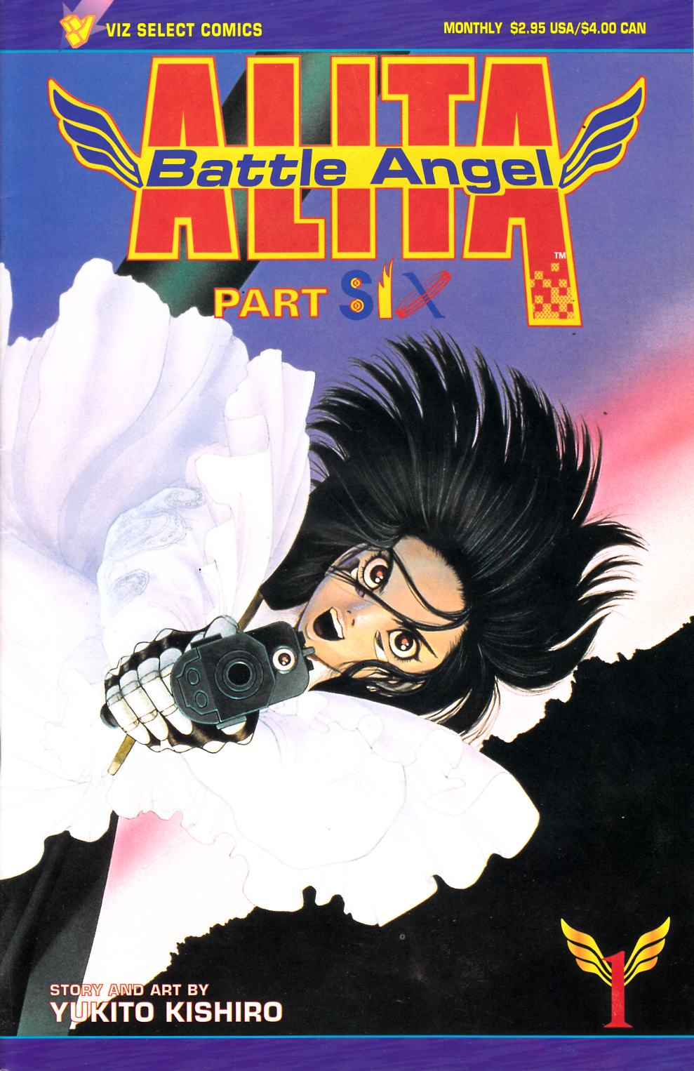Battle Angel Alita Part 6 #1 Fine (6.0) [Viz Comic]