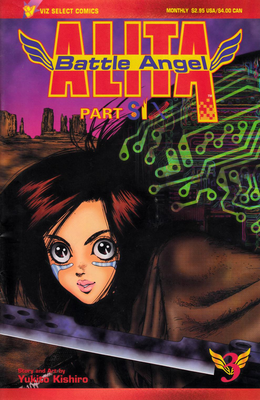 Battle Angel Alita Part 6 #3 Very Good (4.0) [Viz Comic]