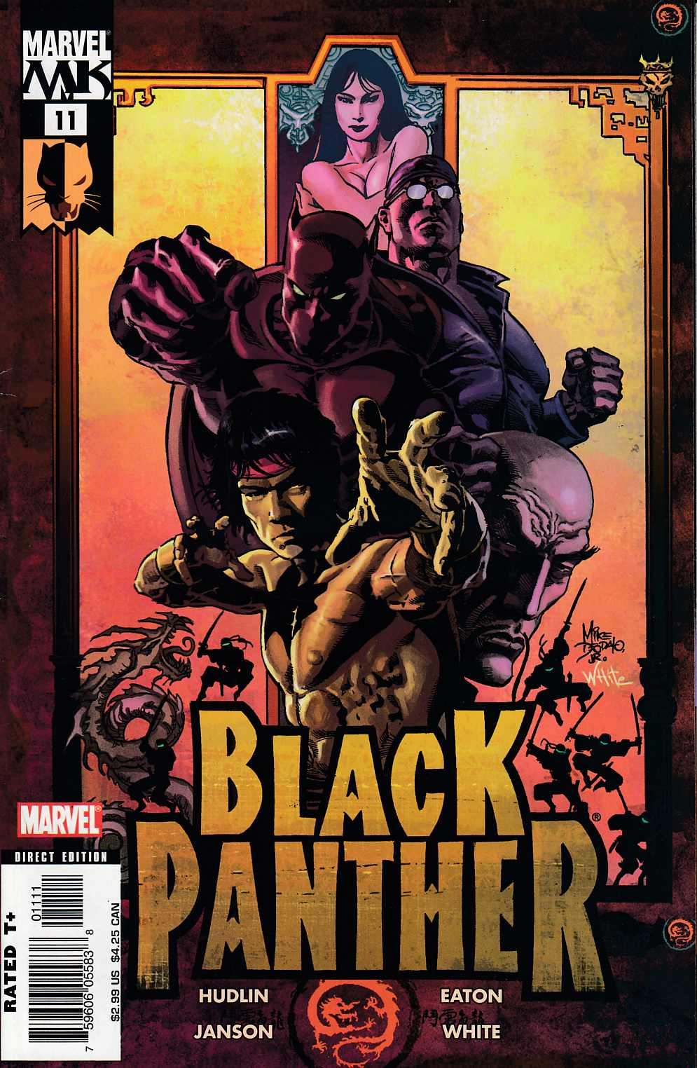 Black Panther #11 Very Fine Minus (7.5) [Marvel Comic] THUMBNAIL