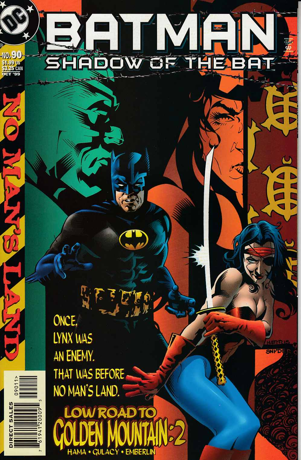 Batman Shadow of the Bat #90 Near Mint (9.4) [DC Comic]_THUMBNAIL