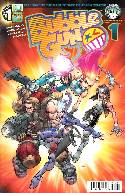 Bubblegun #1 Direct Market Cover [Comic] THUMBNAIL