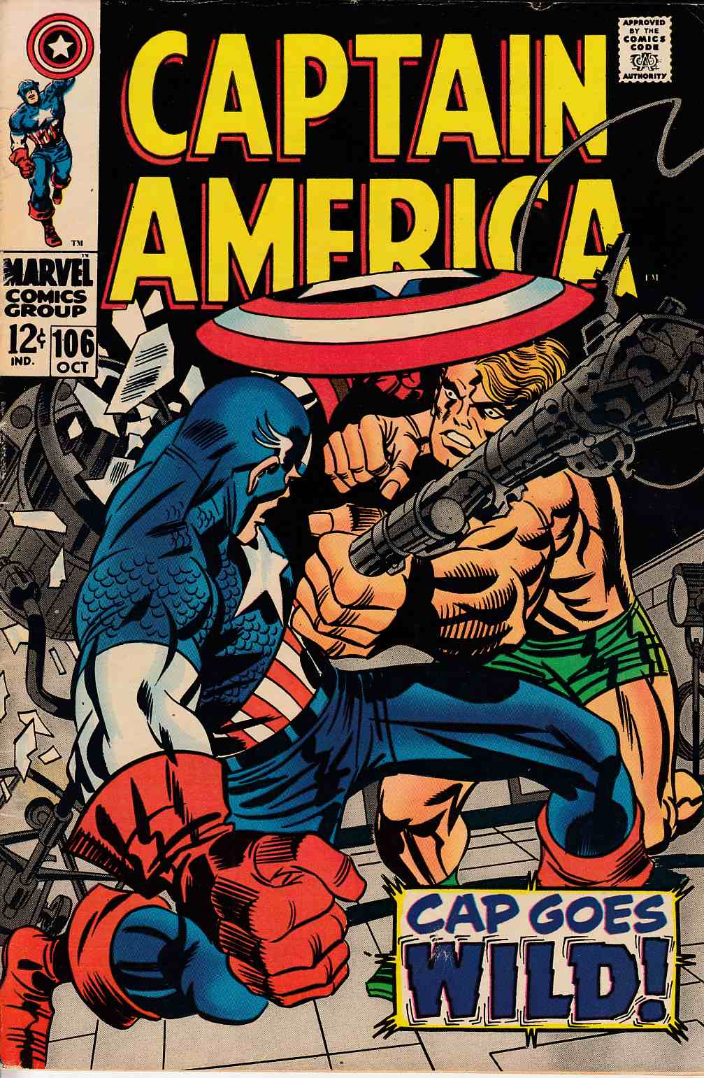 Captain America #106 Fine Plus (6.5) [Marvel Comic] THUMBNAIL