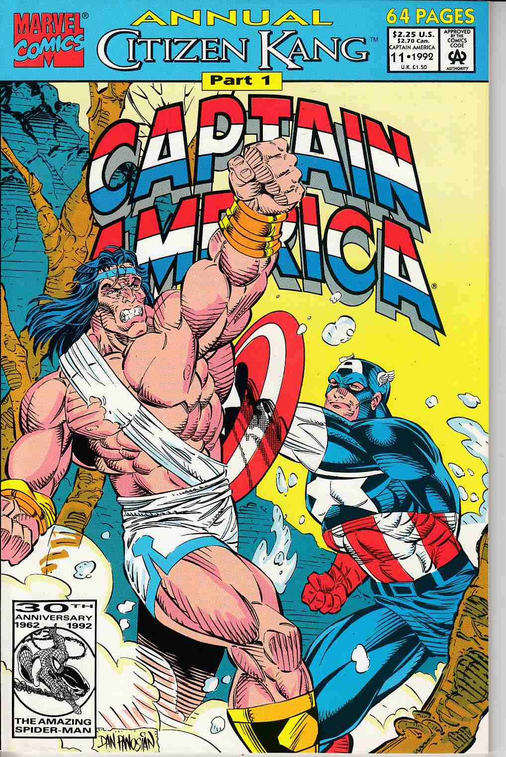Captain America Annual #11 Very Fine (8.0) [Marvel Comic] LARGE