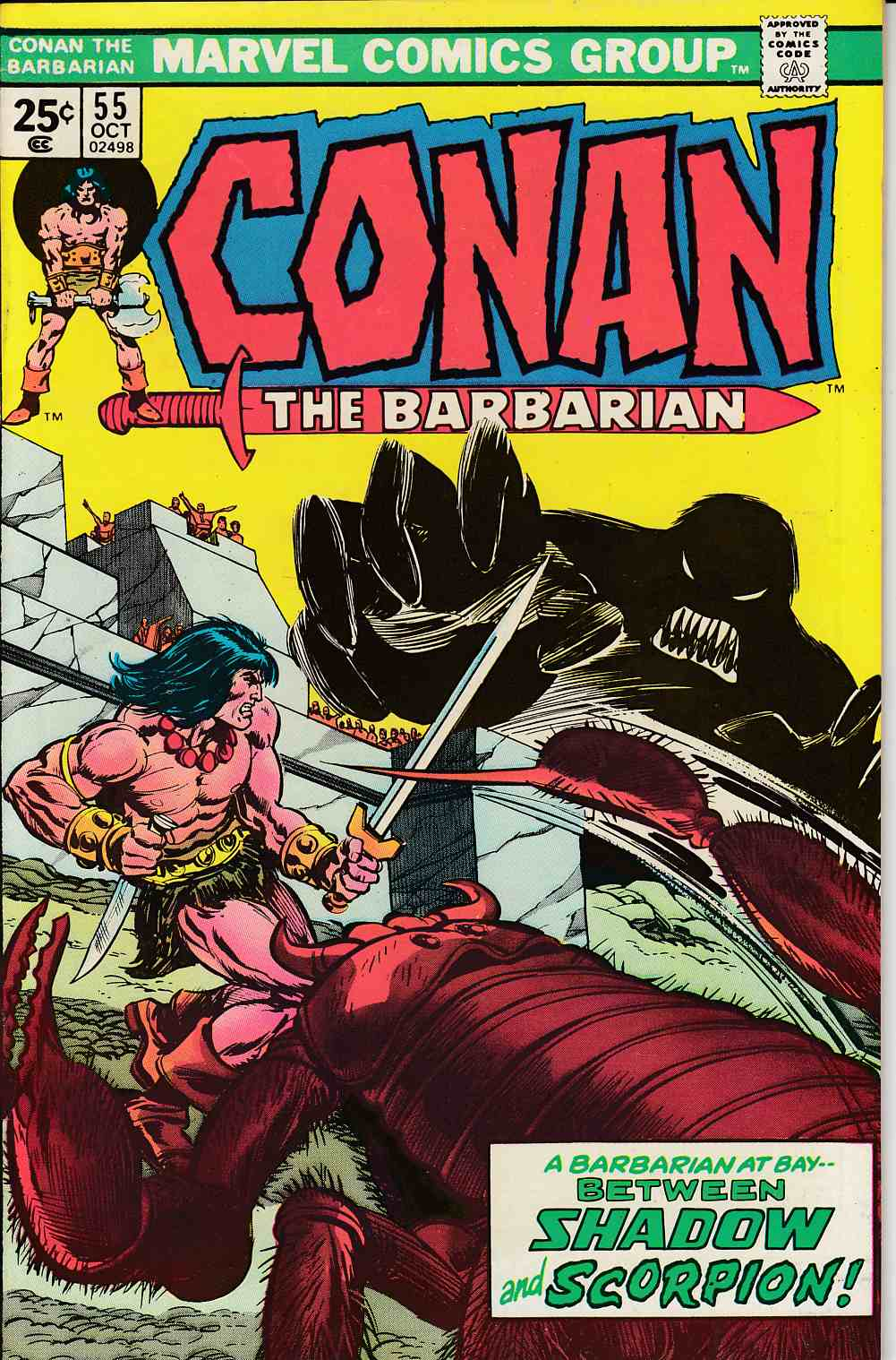 Conan the Barbarian #55 Very Fine (8.0) [Marvel Comic] LARGE
