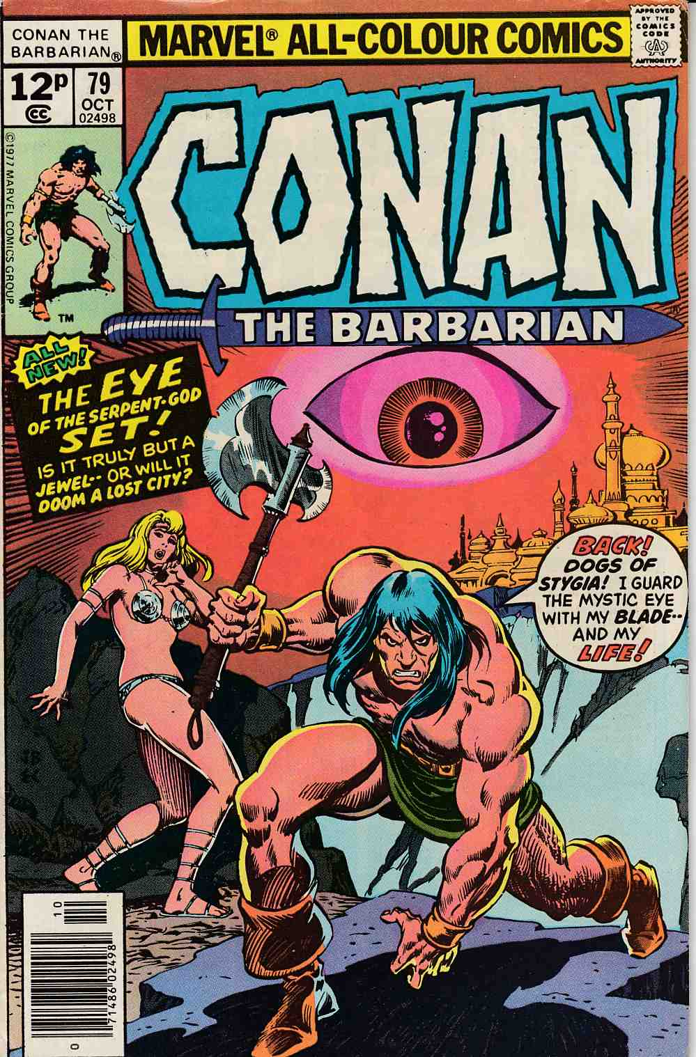 Conan the Barbarian #79 British Edition Fine Plus (6.5) [Marvel Comic] LARGE