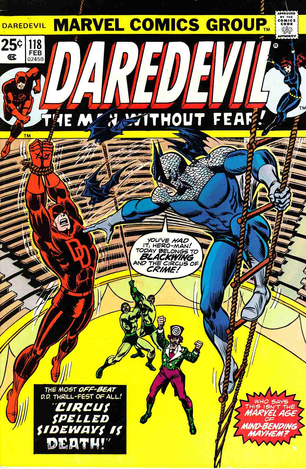 Daredevil #118 Very Good Plus (4.5) [Marvel Comic]