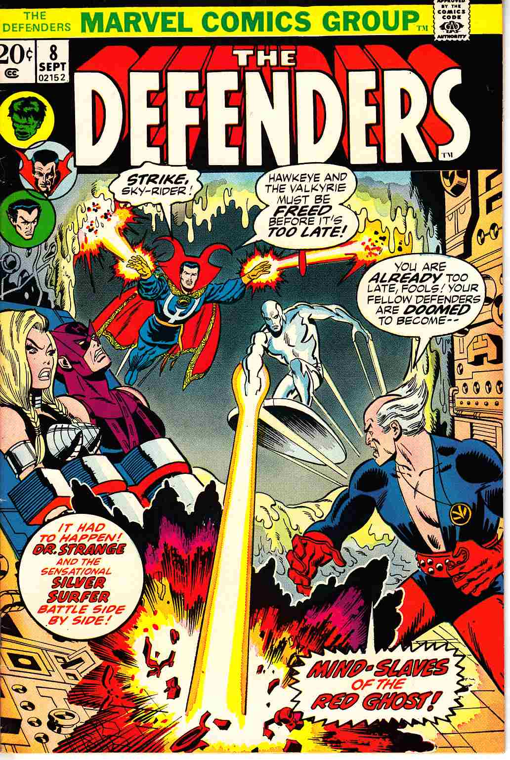 Defenders #8 Fine (6.0) [Marvel Comic]