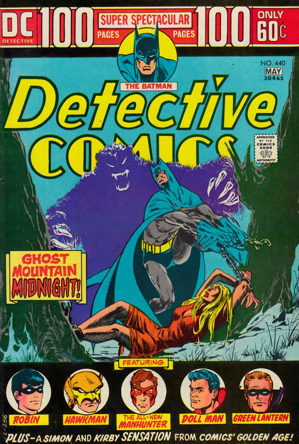 Detective Comics #440 Fine/Very Fine (7.0) [DC Comic] LARGE