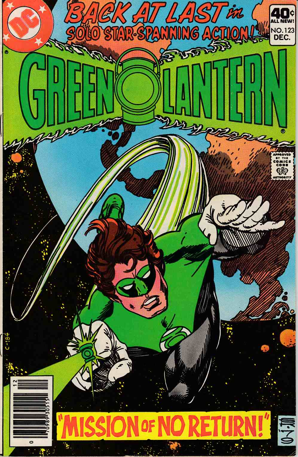 Green Lantern #123 Fine Plus (6.5) [DC Comic] LARGE