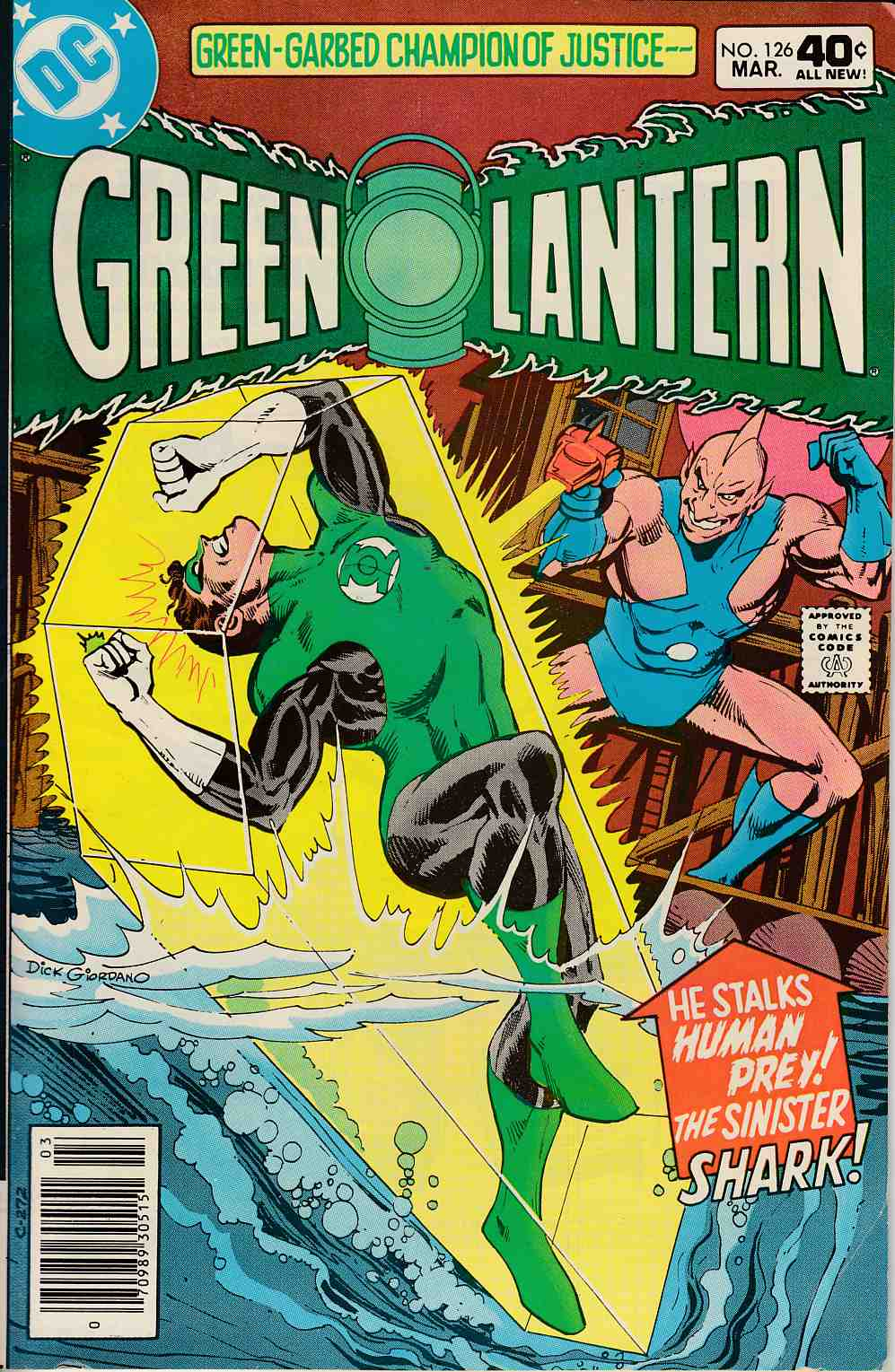 Green Lantern #126 Very Good (4.0) [DC Comic] LARGE