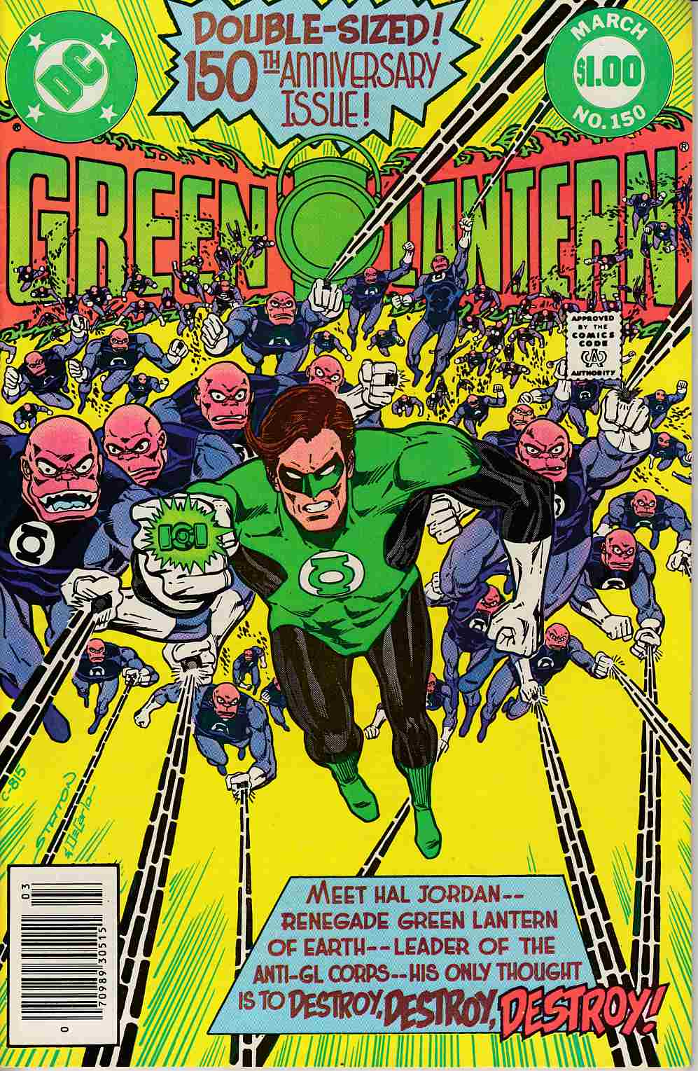 Green Lantern #150 Newstand Edition Very Fine Minus (7.5) [DC Comic] LARGE