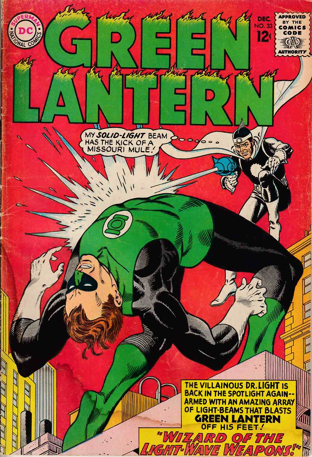 Green Lantern #33 Good (2.0) [DC Comic]_THUMBNAIL