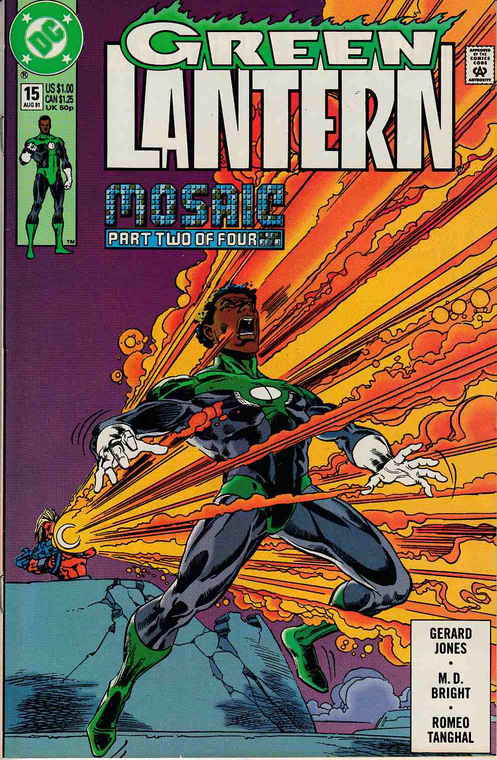 Green Lantern #15 Very Fine (8.0) [DC Comic] THUMBNAIL