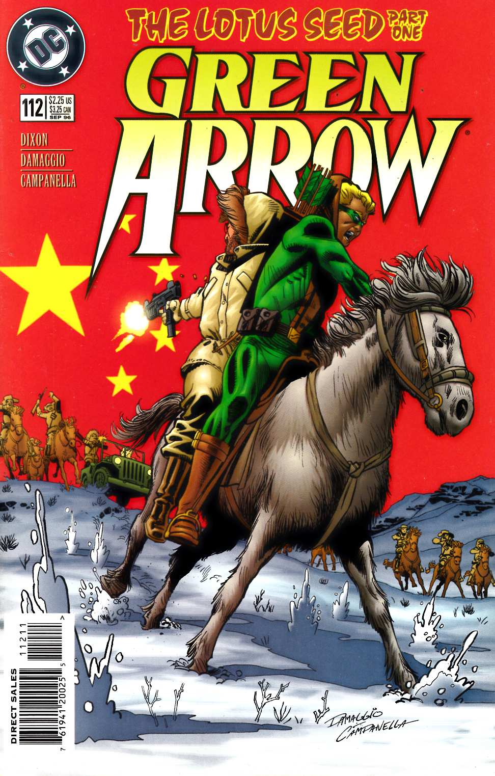 Green Arrow #112 Very Fine (8.0) [DC Comic] LARGE