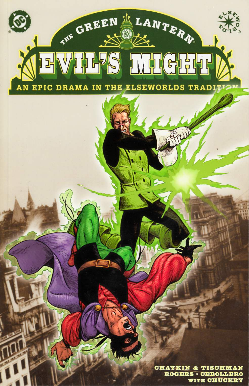 Green Lantern Evils Might #3 Near Mint (9.4) [DC Comic] THUMBNAIL