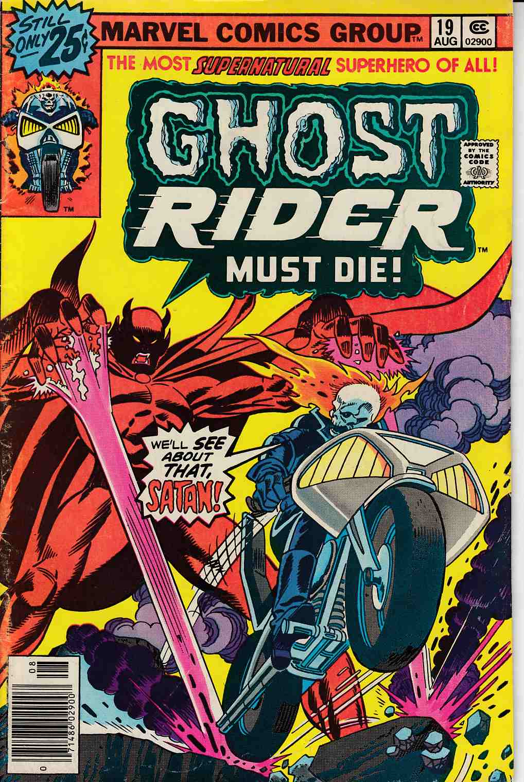 Ghost Rider #19 Very Good (4.0) [Marvel Comic] THUMBNAIL