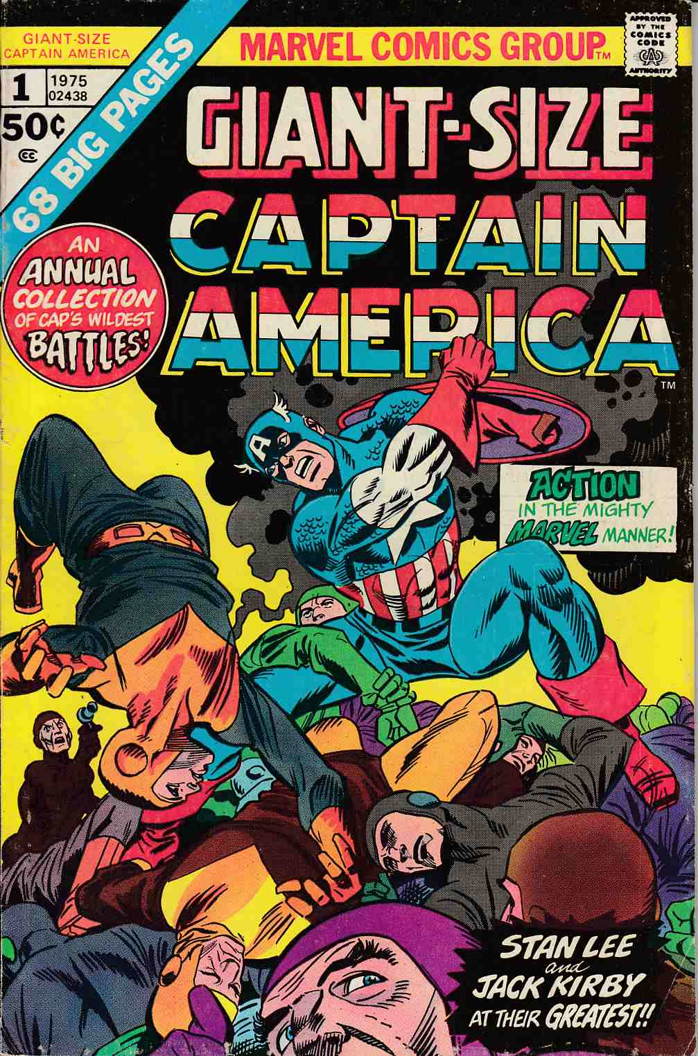 Giant Size Captain America #1 Fine (6.0) [Marvel Comic] LARGE