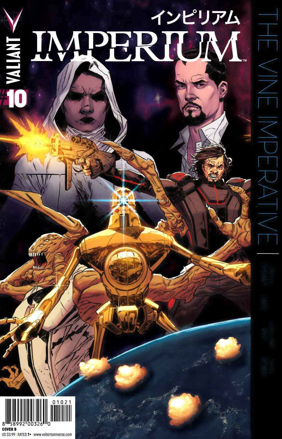 Imperium #10 Cover B- Evely [Valiant Comic] THUMBNAIL
