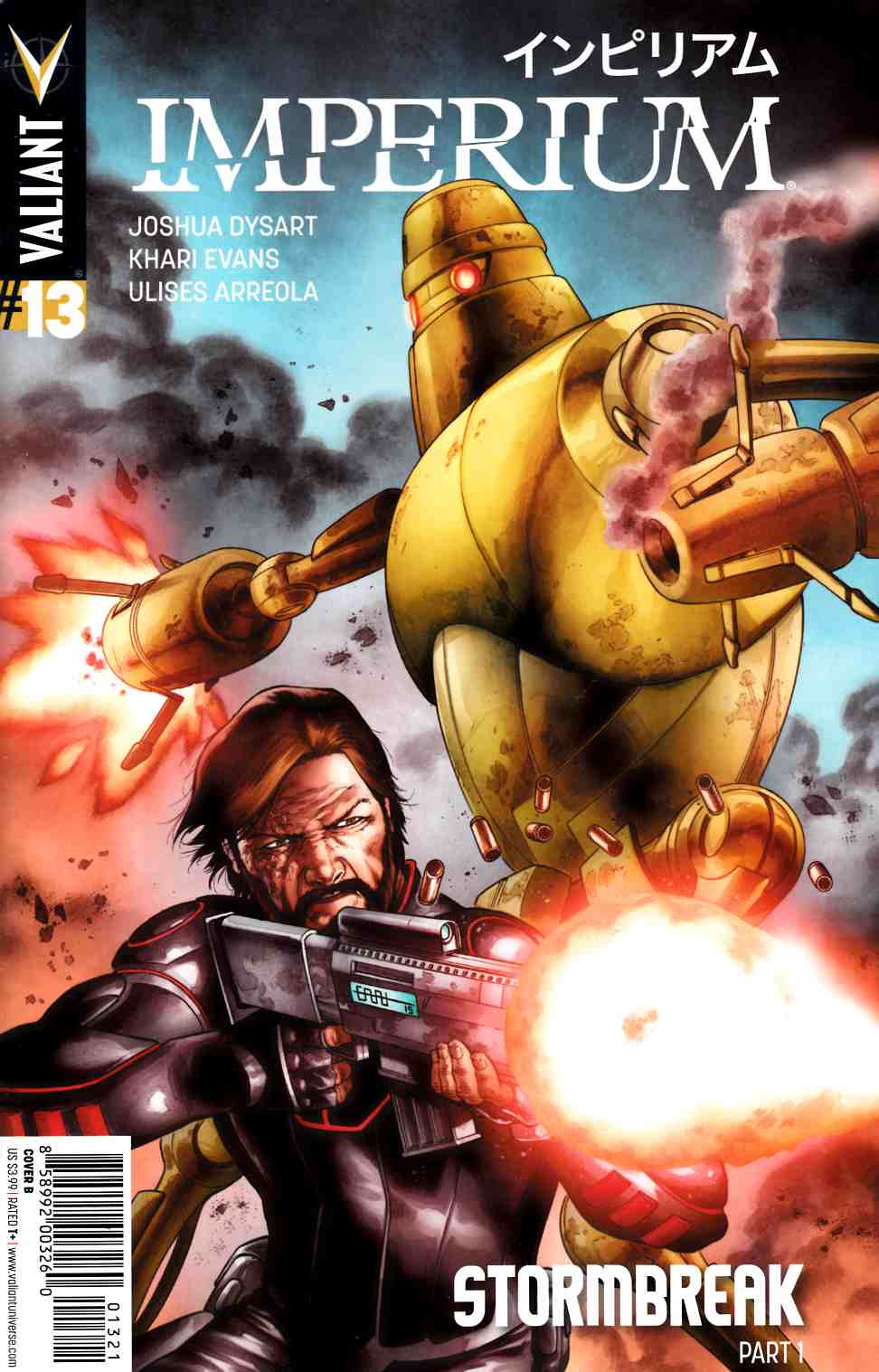 Imperium #13 Cover B- Cafu [Valiant Comic] THUMBNAIL