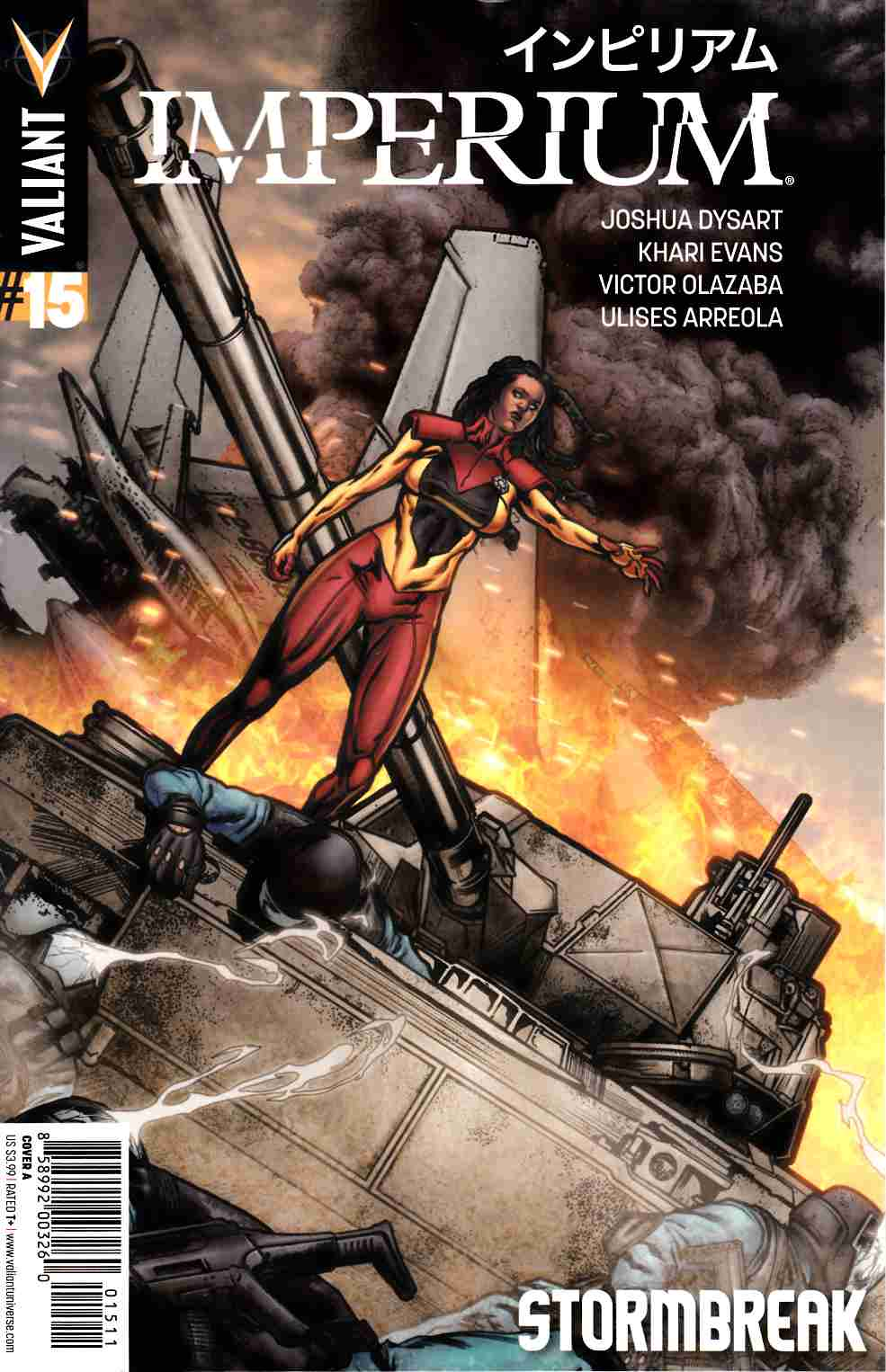 Imperium #15 Cover A [Valiant Comic] LARGE