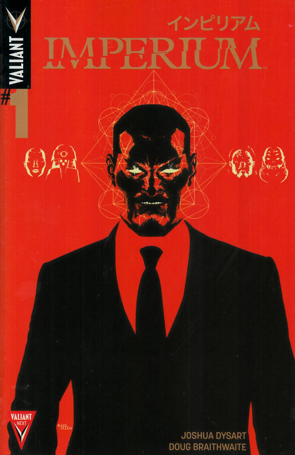 Imperium #1 Cover I- Gold Edition [Valiant Comic] THUMBNAIL