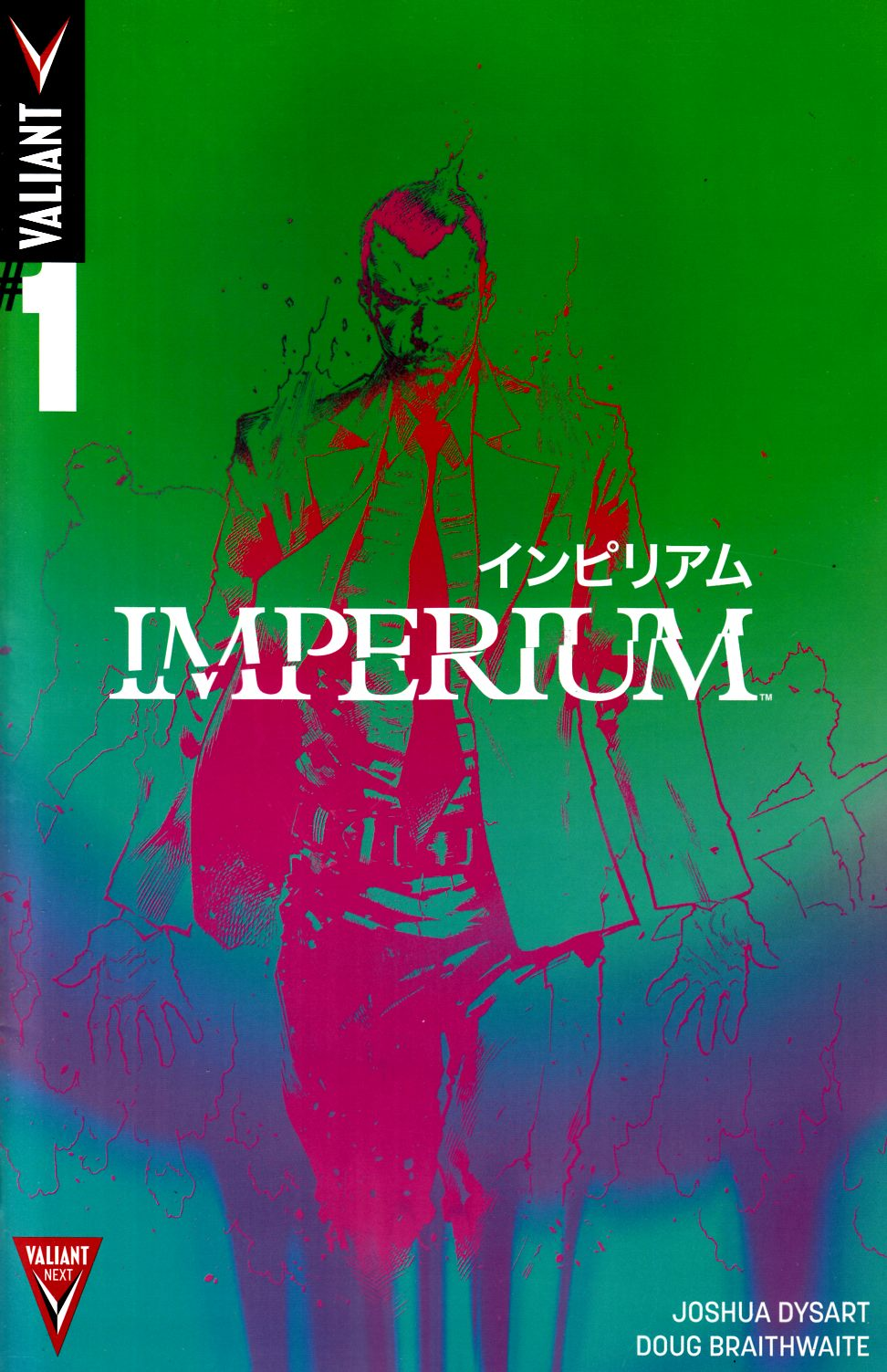Imperium #1 Cover E- Hairsine Variant [Valiant Comic] THUMBNAIL