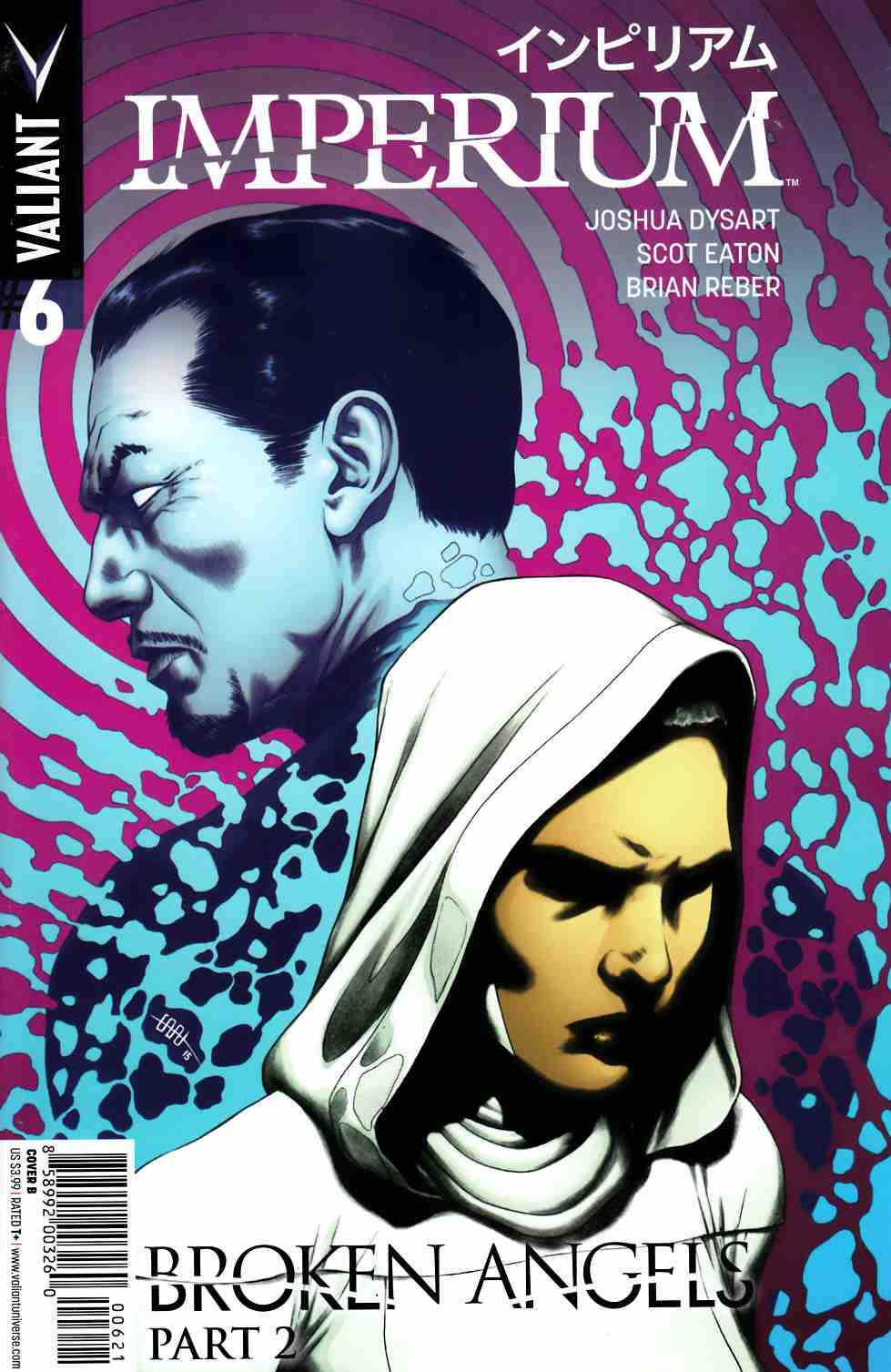 Imperium #6 Cover B- Cafu [Valiant Comic] THUMBNAIL