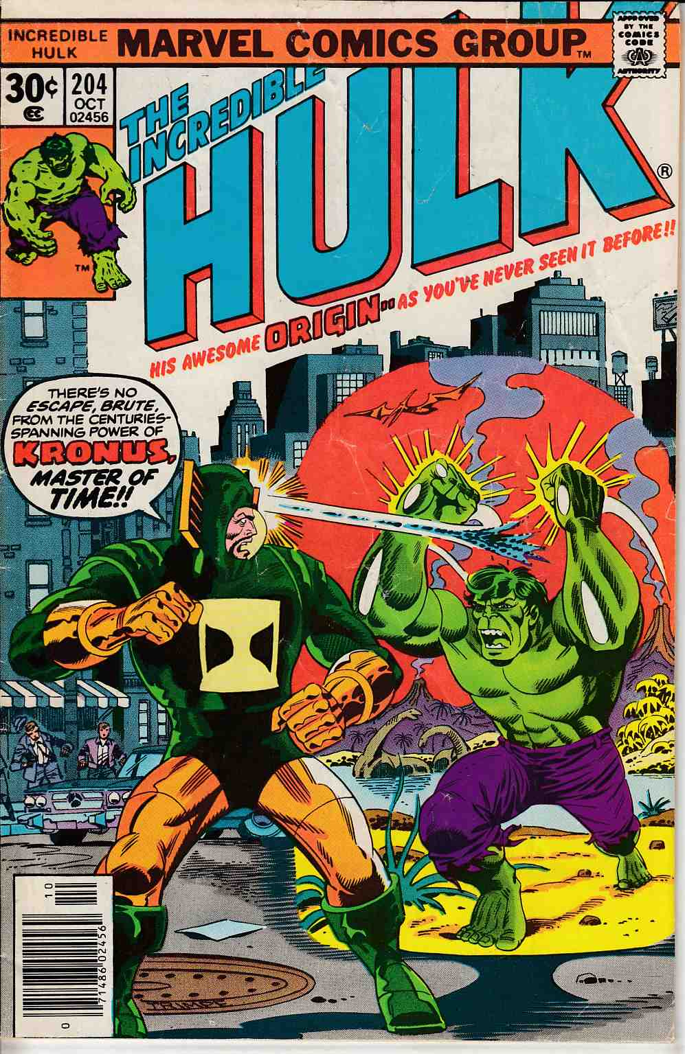 Incredible Hulk #204 Very Good Minus (3.5) [Marvel Comic] LARGE