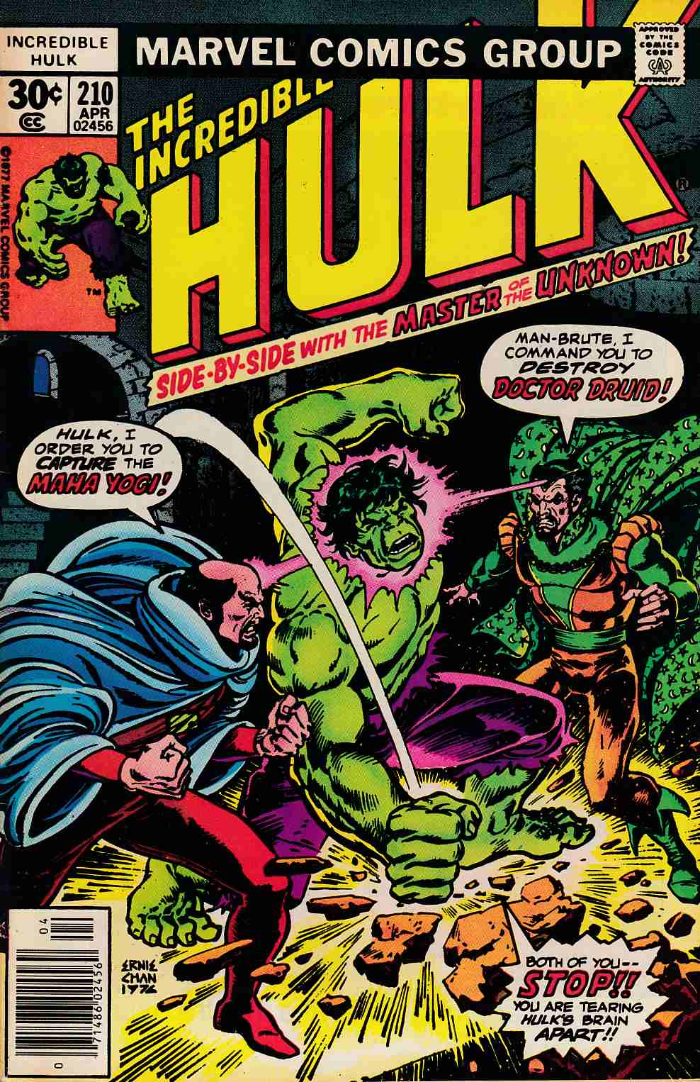 Incredible Hulk #210 Very Fine Minus (7.5) [Marvel Comic] LARGE