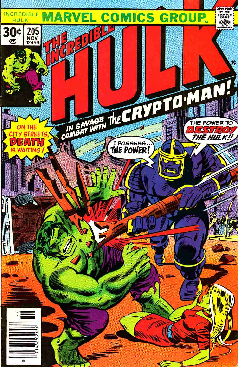 Incredible Hulk #205 Very Good Plus (4.5) [Marvel Comic] LARGE