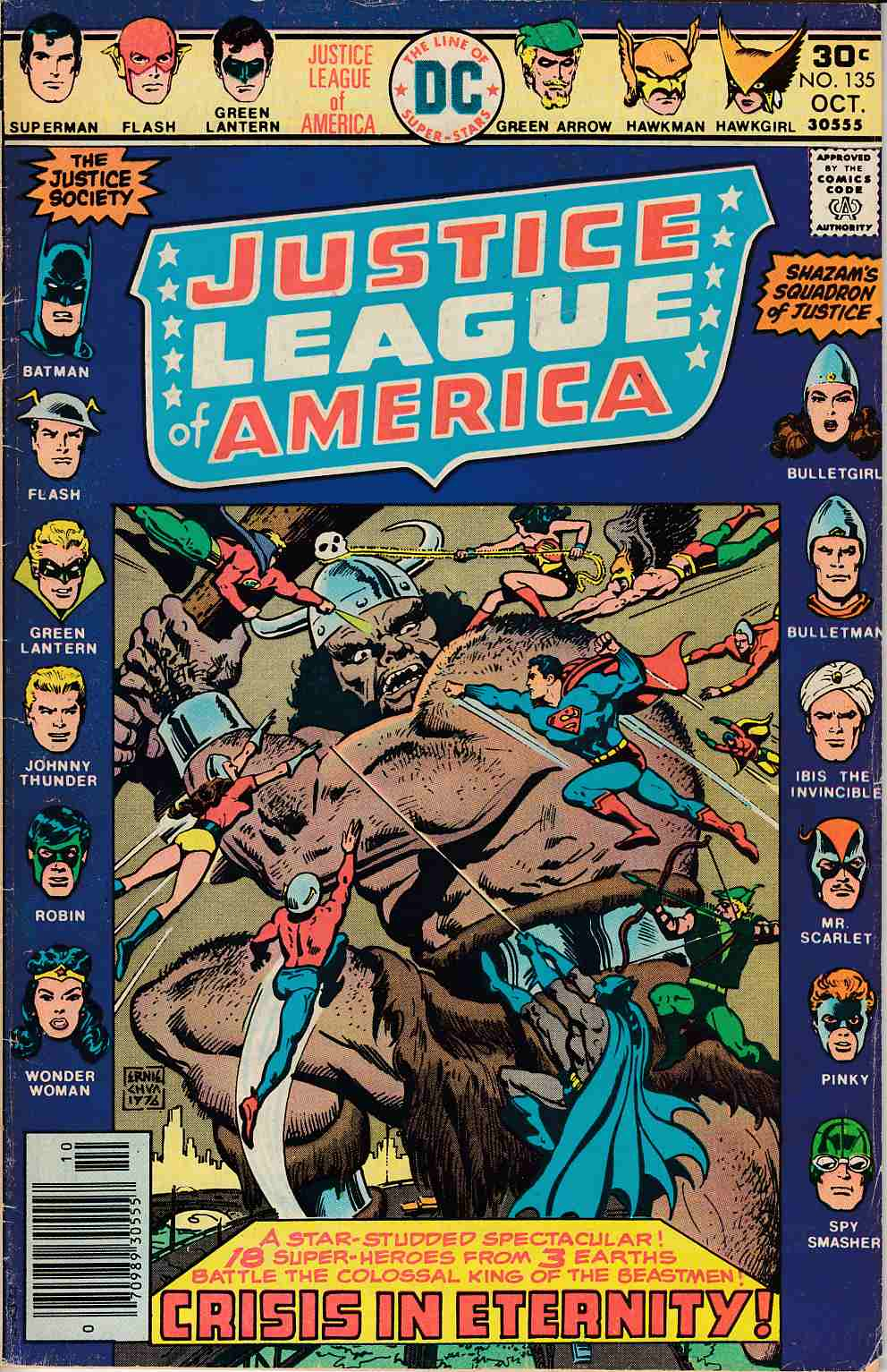 Justice League of America #135 Very Good (4.0) [DC Comic] LARGE