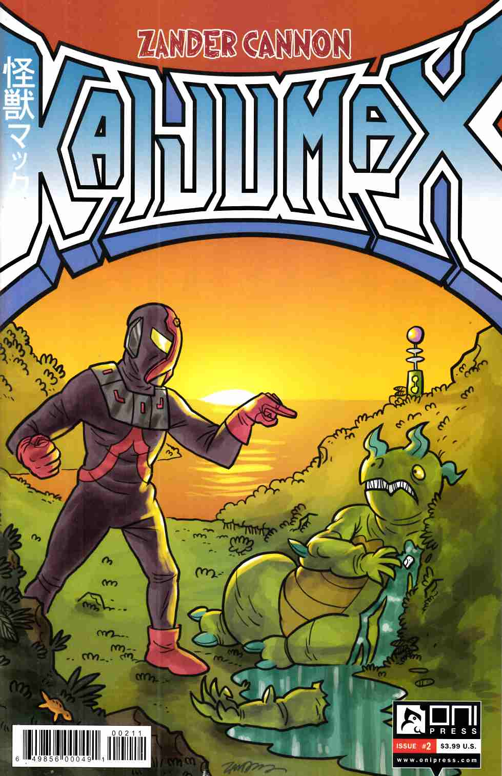 Kaijumax #2 [Oni Press Comic]