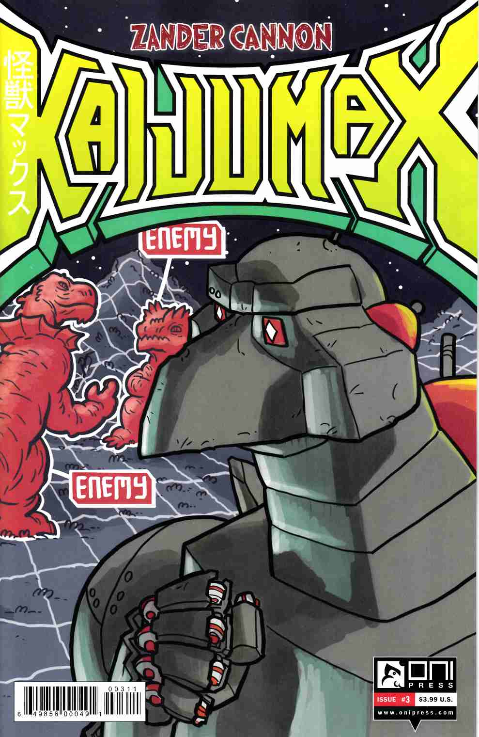 Kaijumax #3 [Oni Press Comic]