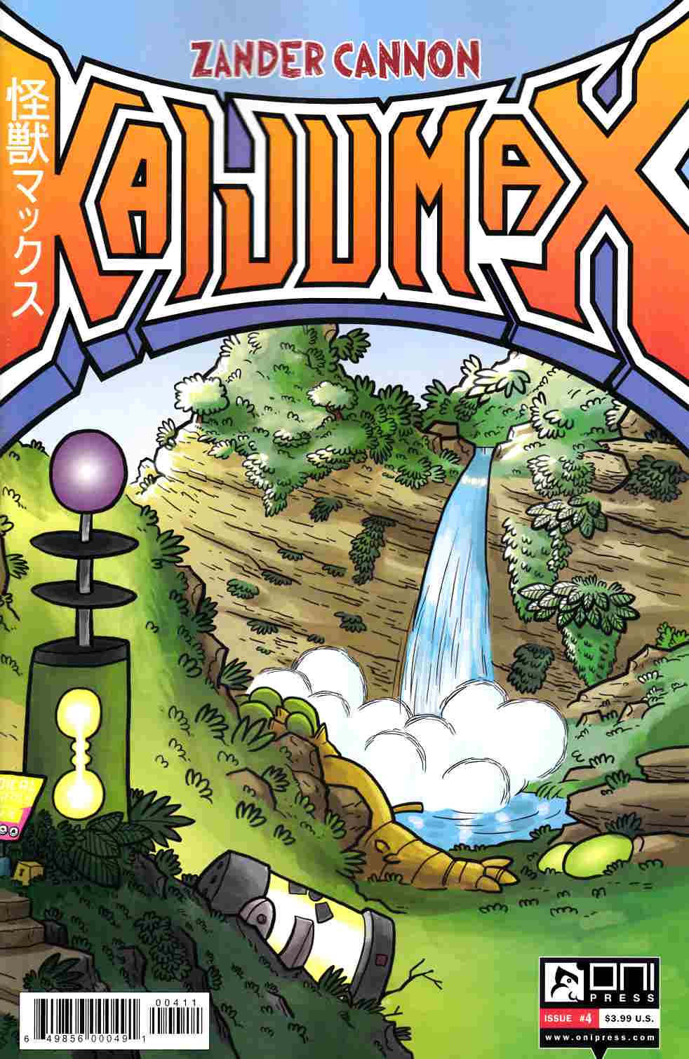 Kaijumax #4 [Oni Press Comic]