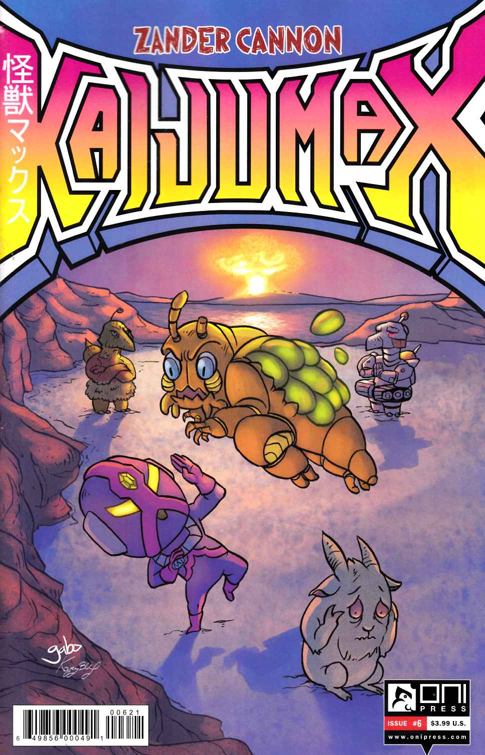 Kaijumax #6 Gabo Incentive Cover [Oni Press Comic] LARGE