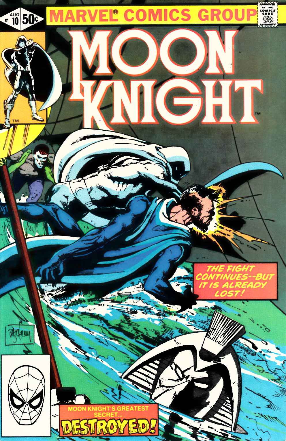 Moon Knight #10 Very Fine Plus (8.5) [Marvel Comic] THUMBNAIL