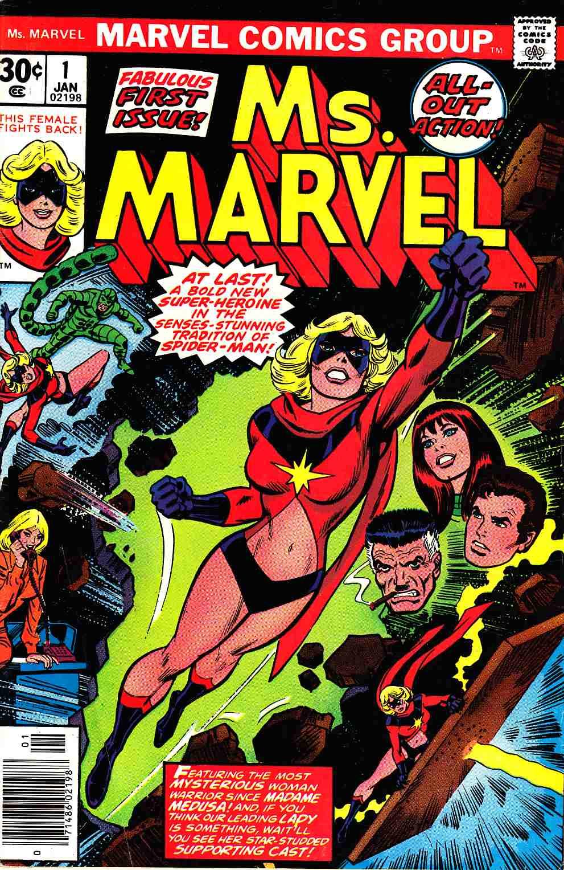 Marvel online shop