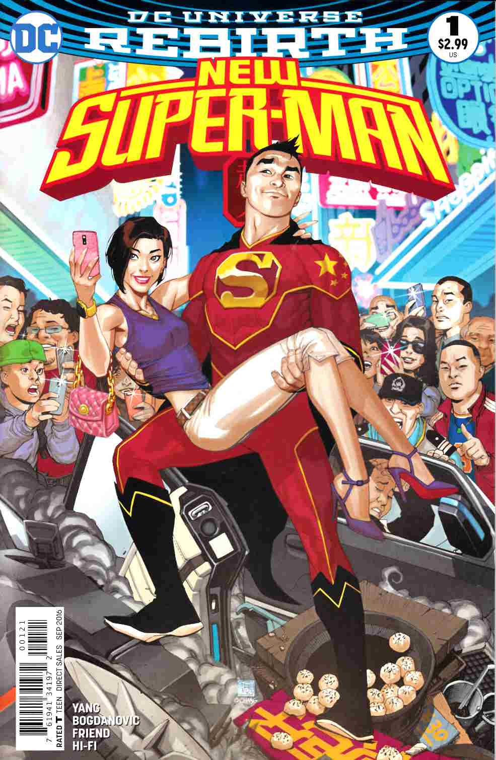 New Super Man #1 Chang Variant Cover [DC Comic] LARGE