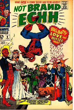 Not Brand Echh #6 [Marvel Comic] LARGE