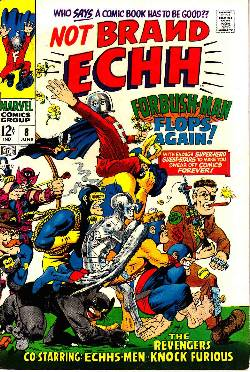 Not Brand Echh #8 [Marvel Comic] LARGE