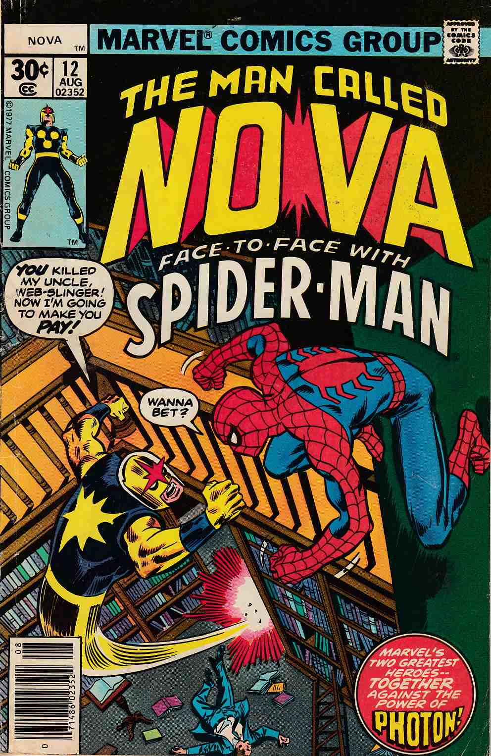Nova #12 Very Good (4.0) [Marvel Comic] THUMBNAIL