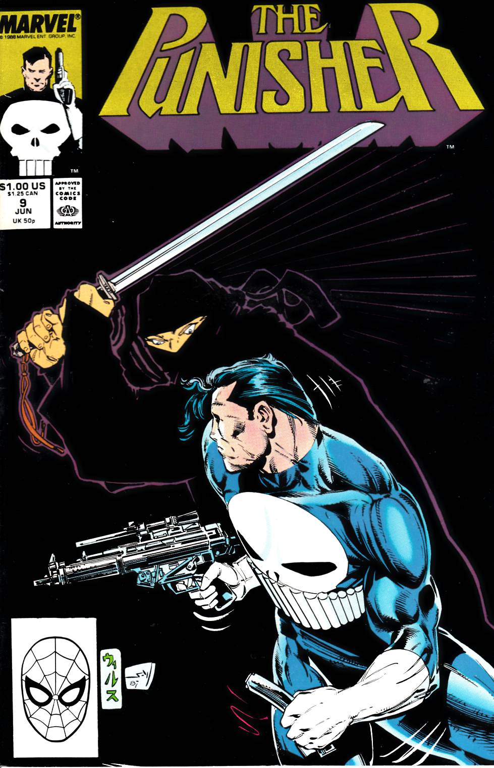 Punisher #9 Near Mint Minus (9.2) [Marvel Comic] THUMBNAIL
