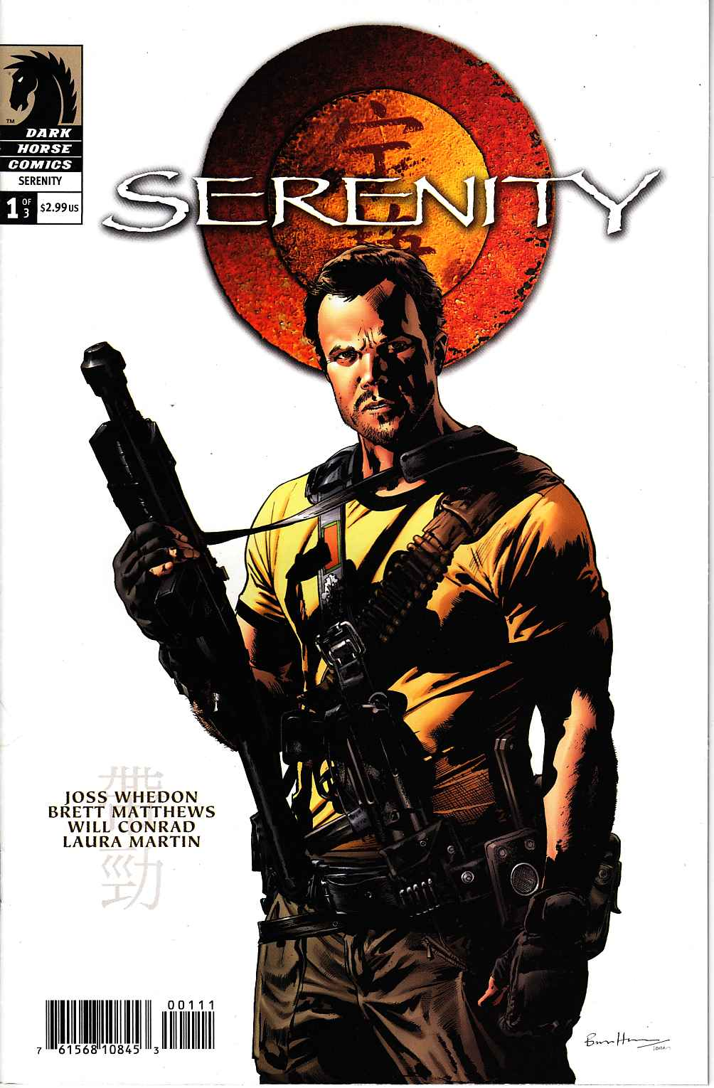 Serenity #1 Cover C Hitch [Dark Horse Comic] THUMBNAIL