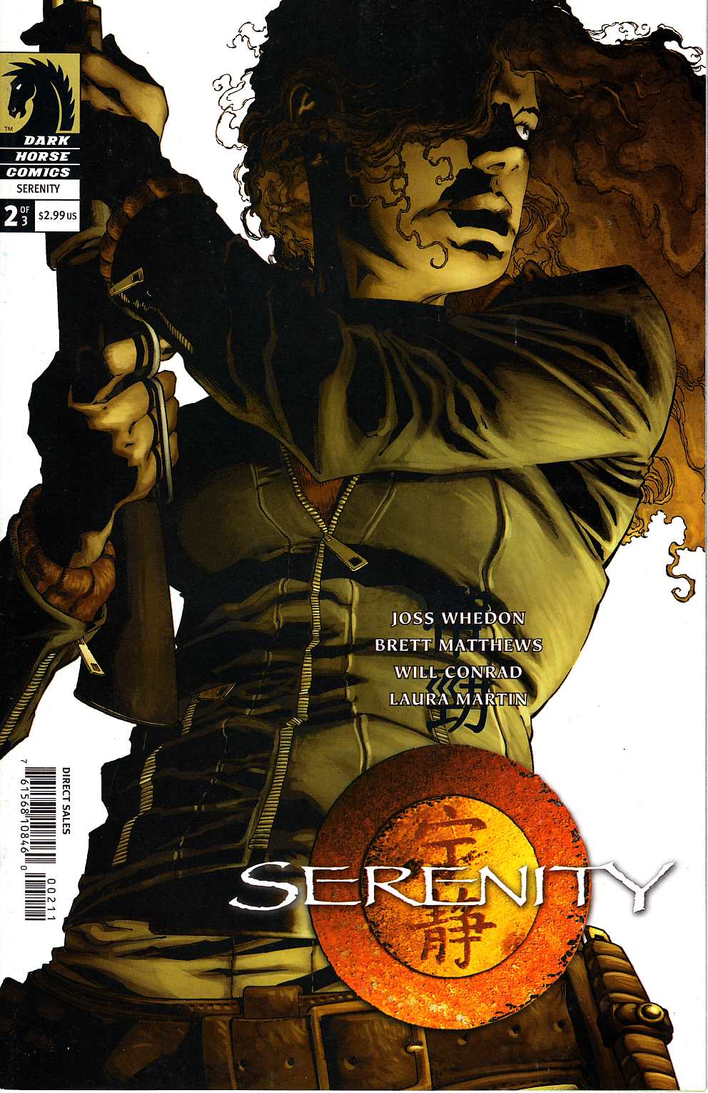 Serenity #2 Cover F Quesada 2nd Print [Dark Horse Comic] THUMBNAIL