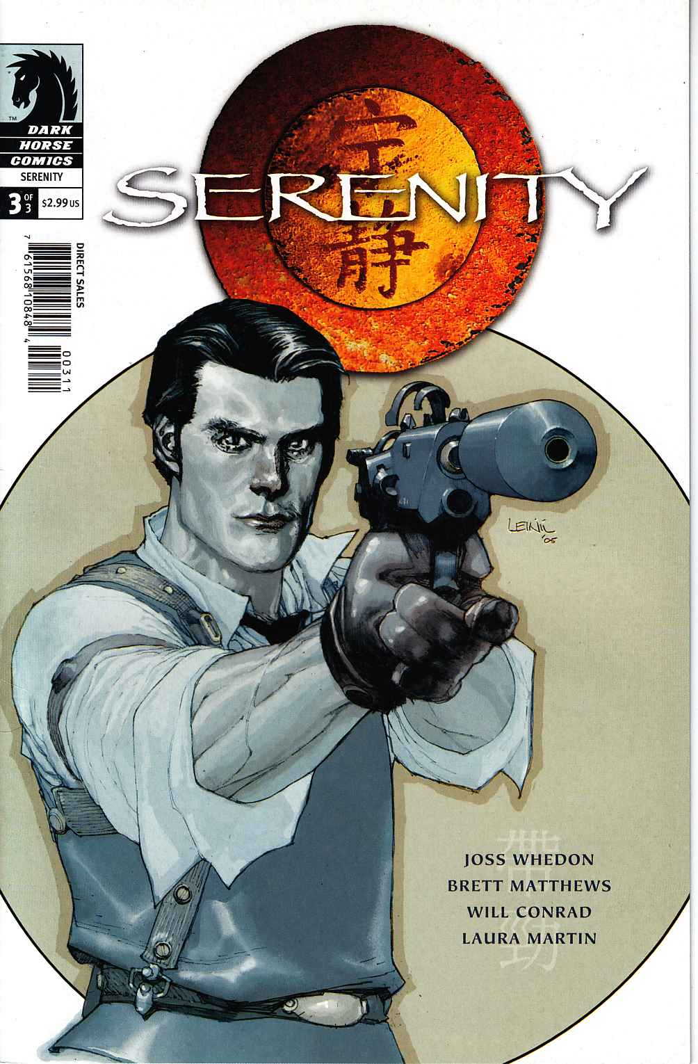 Serenity #3 Cover B Yu [Dark Horse Comic] THUMBNAIL