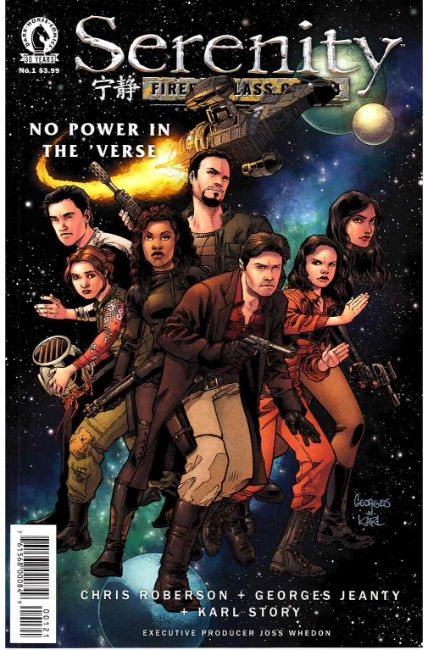 Serenity No Power in the Verse #1 Jeanty Variant Cover [Dark Horse Comic] THUMBNAIL