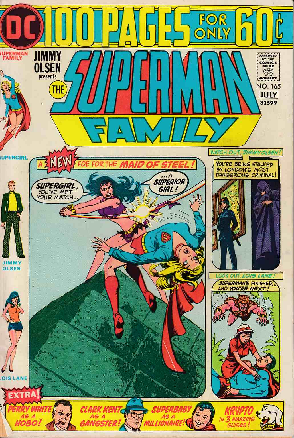 Superman Family #165 Very Good (4.0) [DC Comic] THUMBNAIL