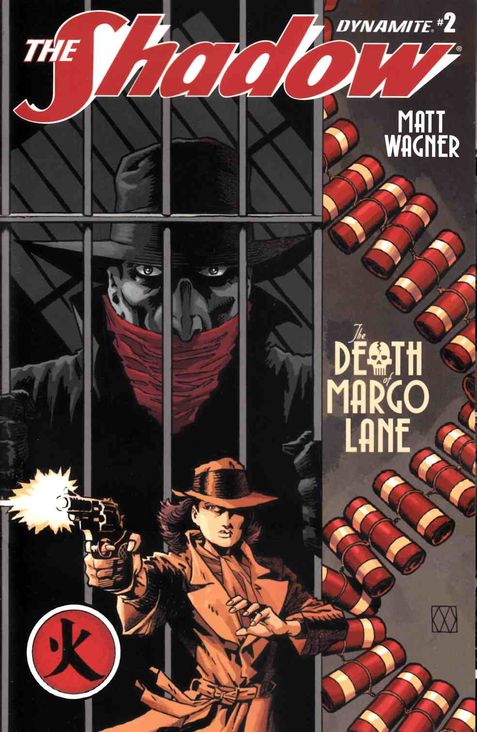 Shadow Death of Margo Lane #2 [Dynamite Comic]