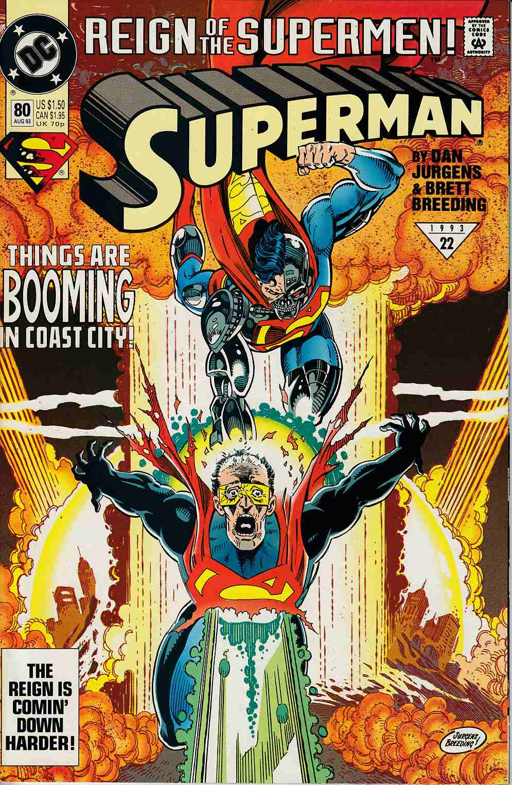 Superman #80 Near Mint (9.4) [DC Comic] LARGE